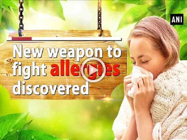 New weapon to fight allergies discovered
