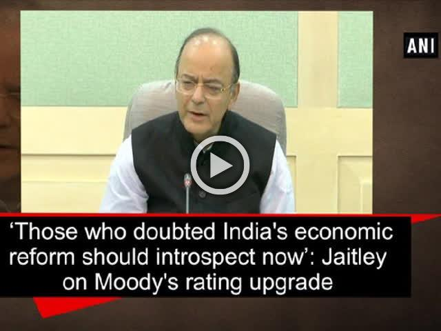 'Those who doubted India's economic reform should introspect now': Jaitley on Moody's rating upgrade