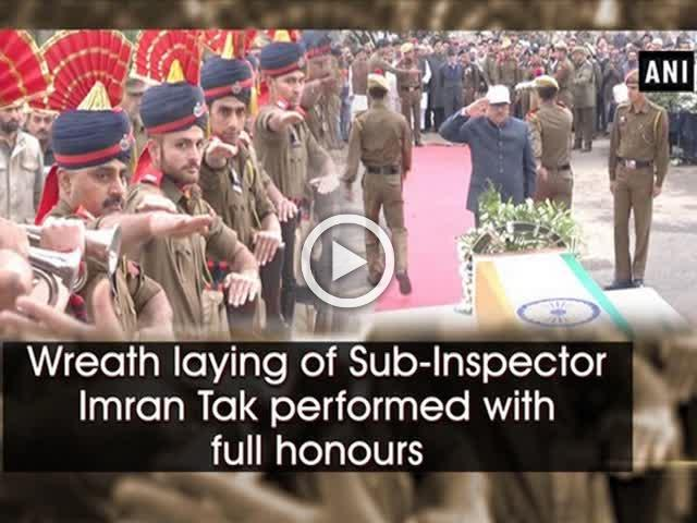 Wreath laying of Sub-Inspector Imran Tak performed with full honours