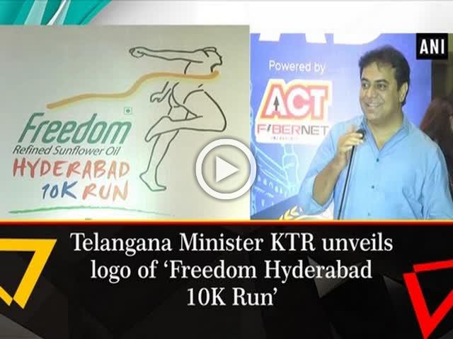 Telangana Minister KTR unveils logo of 'Freedom Hyderabad 10K Run'