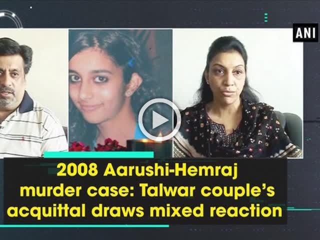2008 Aarushi-Hemraj murder case: Talwar couple's acquittal draws mixed reaction