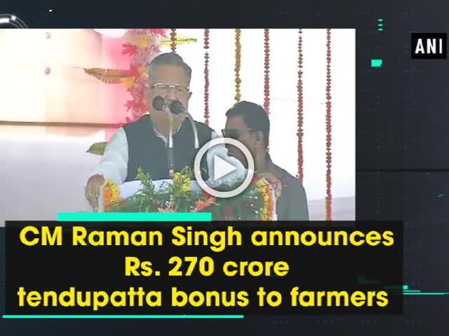 CM Raman Singh announces Rs. 270 crore tendupatta bonus to farmers
