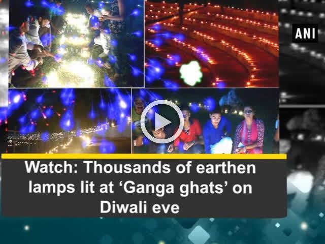 Watch: Thousands of earthen lamps lit at 'Ganga ghats' on Diwali eve