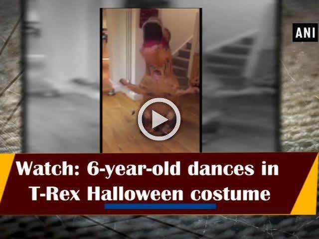 Watch: 6-year-old dances in T-Rex Halloween costume