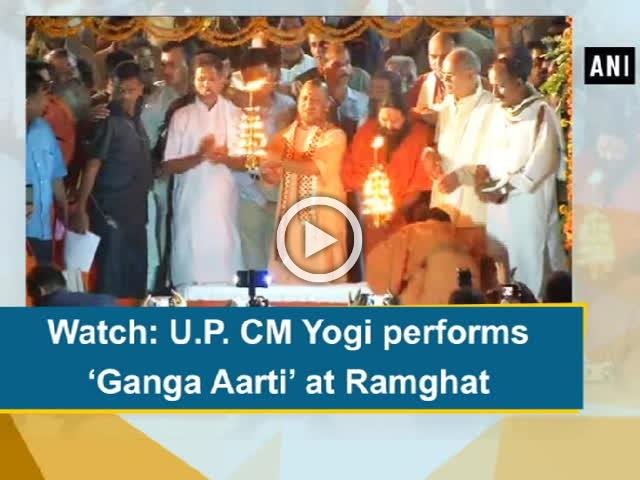 Watch: U.P. CM Yogi performs 'Ganga Aarti' at Ramghat