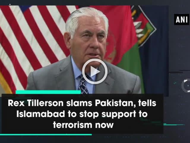 Rex Tillerson slams Pakistan, tells Islamabad to stop support to terrorism now