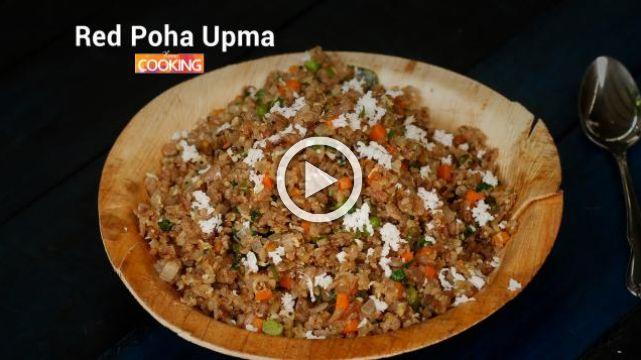 Red Poha Upma | Ventuno Home Cooking
