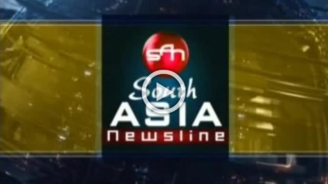 South Asia Newsline (Program) - July 21, 2017