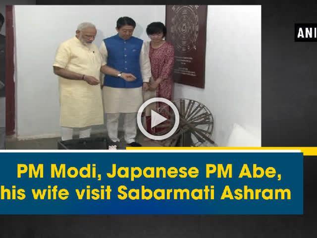 PM Modi, Japanese PM Abe, his wife visit Sabarmati Ashram