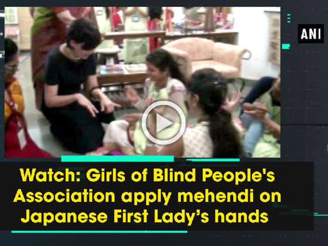 Watch: Girls of Blind People's Association apply mehendi on Japanese First Lady's hands