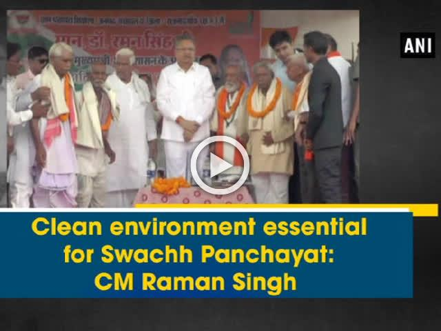 Clean environment essential for Swachh Panchayat: CM Raman Singh