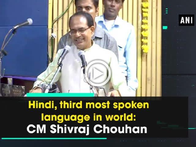 Hindi, third most spoken language in world: CM Shivraj Chouhan