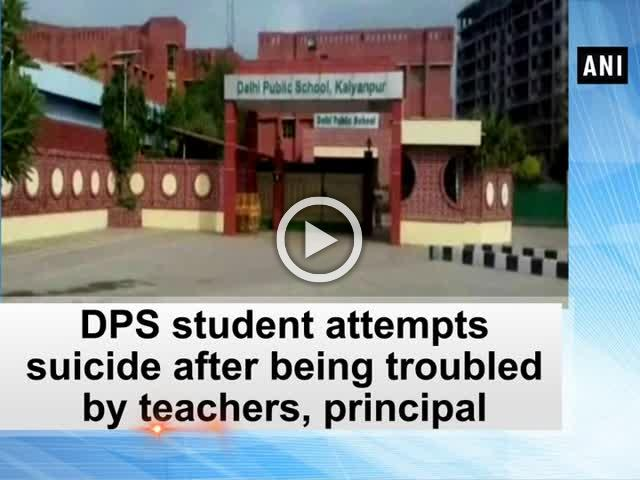 DPS student attempts suicide after being troubled by teachers, principal