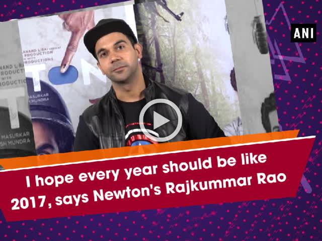 I hope every year should be like 2017, says Newton's Rajkummar Rao