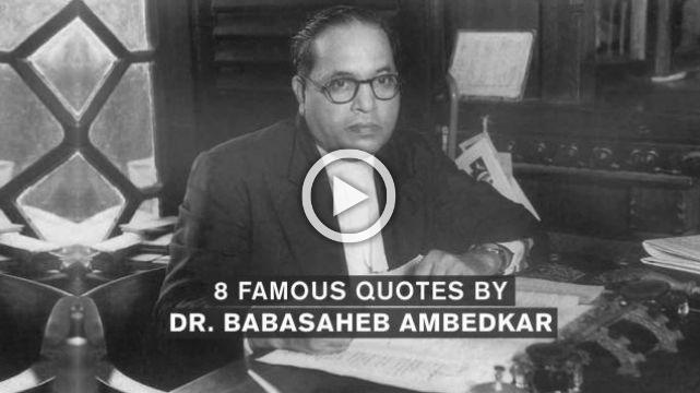 8 Famous quotes by Dr. Babasaheb Ambedkar